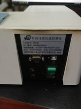 淮安显色法农药检测仪图片