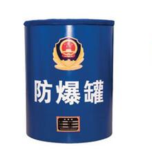 聊城防爆罐價格圖片