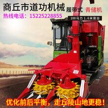 广州履带式青储机厂家