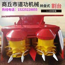 杭州青储机割台-销售电话