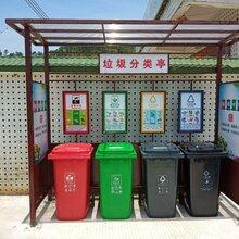上海垃圾分類亭廠家圖片
