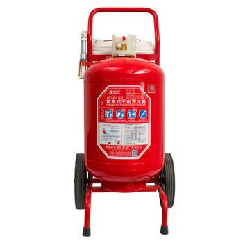 济南消防器材多少钱