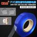 pvc靜電保護膜首飾珠寶箱包裝耳飾高檔黃金手表貼膜藍明靜電吸附