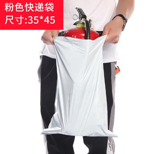 白色快递袋供货商