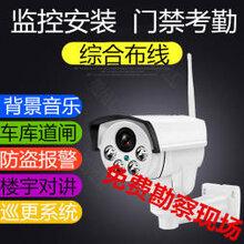 濟南道路監控安裝家庭監控安裝監控安裝圖片