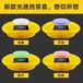 長沙步頻350型搶答器投票器