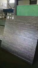 天津水泥耐磨板堆焊自保护堆焊LZ570图片