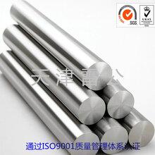 耐磨堆焊热轧棒耐磨药芯焊丝LM504图片