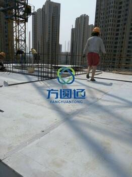 方圆通中空塑料建筑模板引领新型建筑模板的新时代