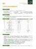 全国环氧树脂胶结剂(粘钢胶,灌缝胶,碳胶,)