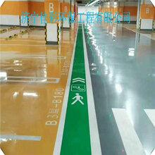 山东菏泽开发区工业类厂房强化地面采用环氧地坪漆图片