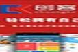荊州市松滋市微信公眾號源碼設計制作公司