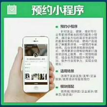 上饶市上饶县微信公众号商城开发平台图片