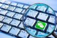 門禁卡網站建設優化設計合理,網頁優化開發推廣