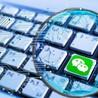 化工材料网站建设优化一条龙服务,网页优化开发推广