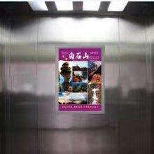 石家莊電梯廣告投放開發費用圖片