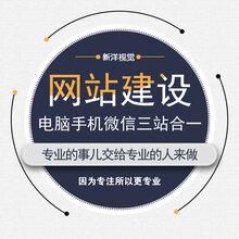 潍坊做微信朋友圈广告本地推社交广告的制作公司图片