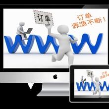 企业网站建设网站制作价格图片