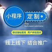 潍坊市医疗健康医护风采健康手机网站商城制作图片