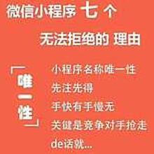潍坊市积分商城充值商城开发定制图片