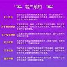 潍坊市送餐外卖小程序商城开发12博12bet开户图片