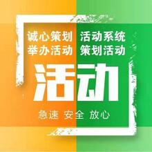 潍坊市小程序商城开发开发公司图片