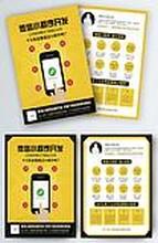 潍坊市积分商城定制充值系统报价标准多少图片