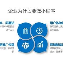 潍坊市房产网经纪人系统开发商城开发售价多少钱图片