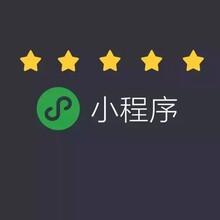 潍坊会员积分商城返利公众商城开发图片
