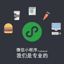 山东潍坊网站定制商城开发平台图片