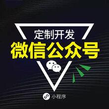 潍坊商品分销企业营销网站制作公司