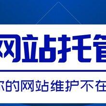 潍坊多网点经营返利会员礼包商城开发