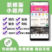 网站推广公司助力门店拓客宣传设计微信百度网站设计图片
