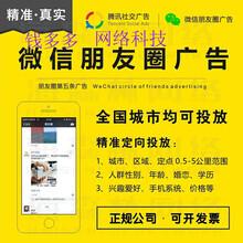 网络公司公众号开发费用微信百度网站设计图片