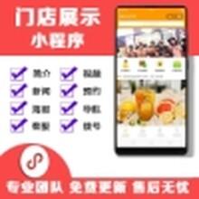 网站推广公司活动链接制作微信百度网站设计图片