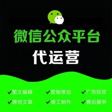潍坊SEO优化购物小程序商城图片