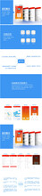 山东潍坊制作网站商城程序软件开发图片