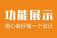 潍坊整站优化模板源码部署搭建网站建设公司