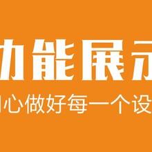 潍坊百度小程序商城微官网开发图片