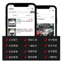 潍坊网站推广公司企业网站开发哪家好