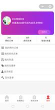 潍坊商品分销商城开发平台图片
