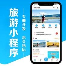 潍坊会员积分商城PHP手机网站图片