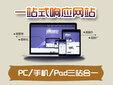 潍坊网络广告公司微信公众号开发商城多少钱图片