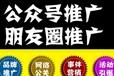 濰坊網絡廣告公司新鄉網站建設設計推廣哪家強