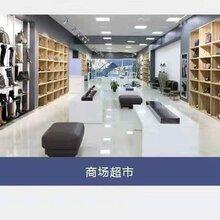 室內苯,氨空氣污染治理權威檢測除甲醛機構公司圖片