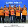 潍坊深圳跑腿兼职众包公司