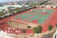 塑膠跑道材料廠家人造草硅PU球場材料丙烯酸施工廣西行運信息科技有限公司