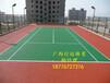廣西行運體育塑膠跑道廠家體育場地施工承包體育場地