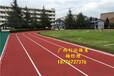廣西行運體育-足球場翻新施工-人造草坪-行運體育