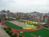 塑膠跑道鋪裝籃球場建設_塑膠跑道_硅pU籃球場/廣西行運